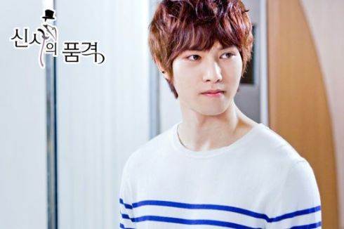 lee jong hyun cnblue my love